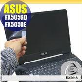 【Ezstick】ASUS FX505 F505GD FX505GE 靜電式筆電LCD液晶螢幕貼 (可選鏡面或霧面)