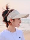 遮陽帽 太陽帽女2021新款帽子夏遮臉防紫外線春秋2021網紅空頂防曬遮陽帽寶貝計畫 上新