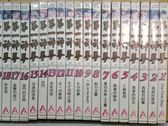 挖寶二手片-U10-016-正版VCD*套裝動畫【第一神拳/第1-38話/38碟/】-日語發音
