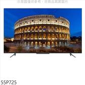 TCL【55P725】55吋4K連網電視