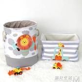 玩具收納筐兒童收納箱布藝寶寶衣服尿布收納盒北歐卡通收納桶 雙十二全館免運