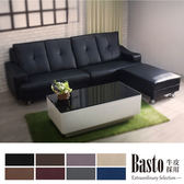 IHouse-巴斯托 名流之選進口牛皮 L型沙發芋頭紫