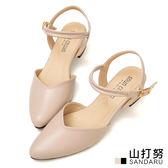 尖頭鞋 法式V字側釦低跟鞋- 山打努SANDARU【09A7053#46】