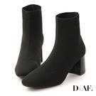 D+AF 唯美氣質.彈力針織方頭中跟襪靴...