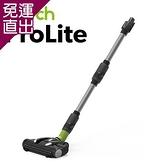 Gtech 小綠 ProLite 原廠電動滾刷 地板套件組【免運直出】