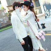 情侶裝冬裝新款韓版百搭寬鬆一男一女春秋季長款情侶毛衣高領 薔薇時尚
