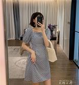 網紅同款小雛菊格子洋裝女2021夏季方領收腰泡泡袖法式桔梗裙 雙十同慶 限時下殺