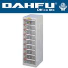 DAHFU 大富  SY-A4-418G   落地型效率櫃-W282xD330xH880(mm) / 個