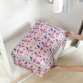 ✭慢思行✭【P290】印花加厚棉被收納袋(中) 帶視窗 牛津布 衣物 整理 儲物袋 小鹿款 防塵