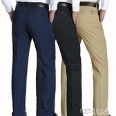 夏裝休閒褲夏季薄款夏款棉男士商務長褲子寬鬆中年爸爸裝上班正裝 探索先鋒