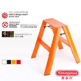【長谷川Hasegawa設計好梯】Lucnao設計傢俱梯二階橘色(56CM)