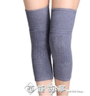 護膝保暖老寒腿男女士冬季羊絨羊毛老年人膝蓋關節防寒炎加厚加大  西城故事