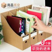 檔案整理盒收納書架文件夾框辦公牛皮紙