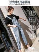 秋季牛仔吊帶褲女韓版寬鬆新款夏減齡顯瘦網紅直筒九分小個子 錢夫人