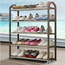 鞋櫃鞋架簡易經濟型多層家用宿舍防塵收納鞋櫃省空間多功能小鞋架子【快速出貨】