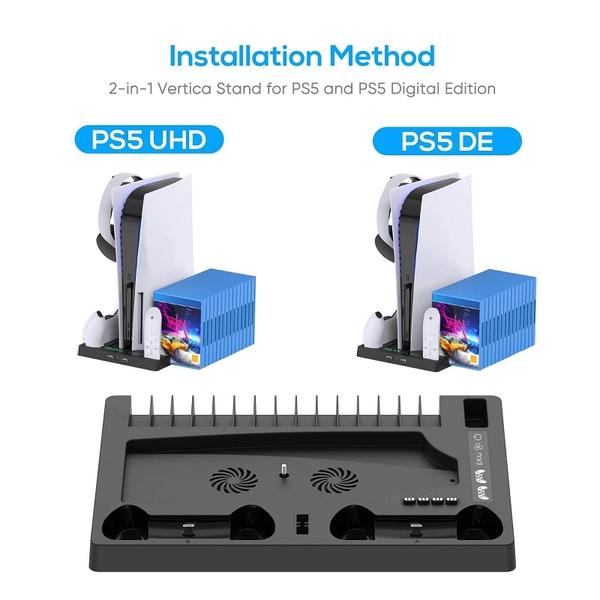 [2美國直購] 遊戲直立支架 風扇 充電站 遊戲卡槽 耳機支架 適用Playstation 5 光碟版&數位版