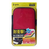 I-GOTA 耐衝擊 行動電源防護收納包 紅