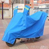 男女士摩托車車衣彎梁踏板125車罩防雨防曬隔熱防塵雨衣街跑車套 深藏blue