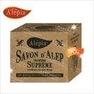 Alepla阿勒坡(法國原裝)手工古皂-190g/入 [55692]