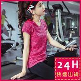 梨卡- 排汗快乾上衣T恤- [透氣+快乾] 女慢跑健身房混染霧面設計高彈性短袖T恤瑜珈服運動服D334