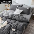 網紅款水洗棉四件套北歐風學生宿舍單人床上床單被套純色三件套4 陽光好物