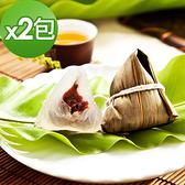 樂活e棧-包心冰晶Q粽子-紅豆2包(6顆/包)