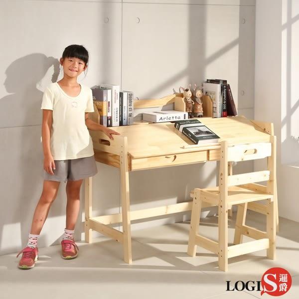LOGIS學習力UP實木書桌椅 學生桌椅 閱讀繪畫 學生書桌 木紋桌 PP100