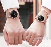 情侶對錶2018新品情侶手錶一對價刻字正韓潮流學生心形男女防水時尚一對價xw