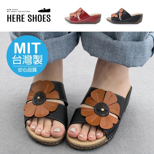 [Here Shoes]MIT台灣製 前2後6cm拖鞋 休閒百搭花朵 皮革楔型厚底圓頭涼拖鞋-AN515