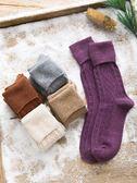 長襪子女生韓國學院風復古百搭中筒襪秋冬款加厚保暖兔羊毛堆堆襪
