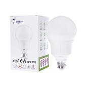 亮博士LED16W GB95燈泡黃光