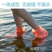 便攜式韓國時尚雨靴女夏季成人防水水鞋男透明雨鞋便攜鞋套套鞋 交換禮物