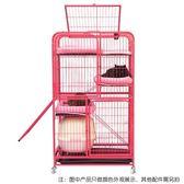 貓籠子 貓別墅 特價 大號四層貓舍貓窩大型貓咪寵物籠子【印象閣樓】