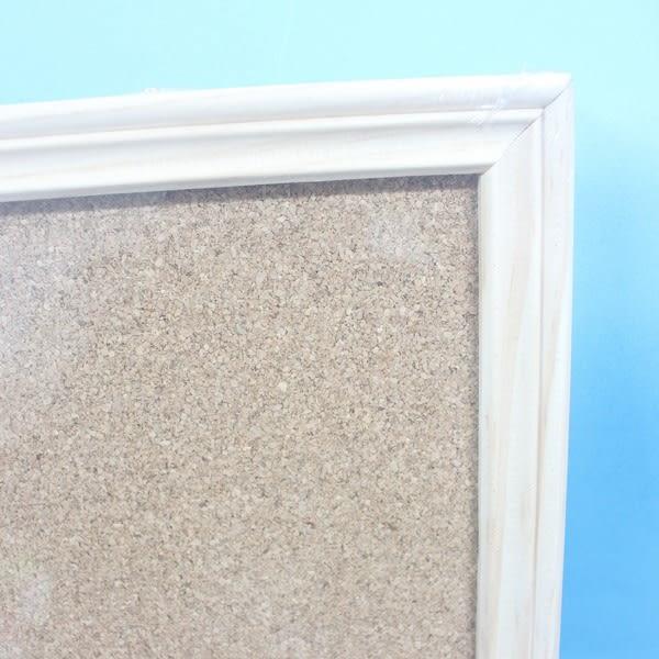 鐵人雙面軟木佈告欄 45cm x 60cm (中) W30/一個入{促400} 松木原木框軟木公佈欄 台灣製