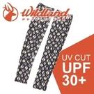 【Wildland 荒野 中性開洞抗UV透氣袖套《咖啡》】W1809/春夏款/抗UV/防曬袖套