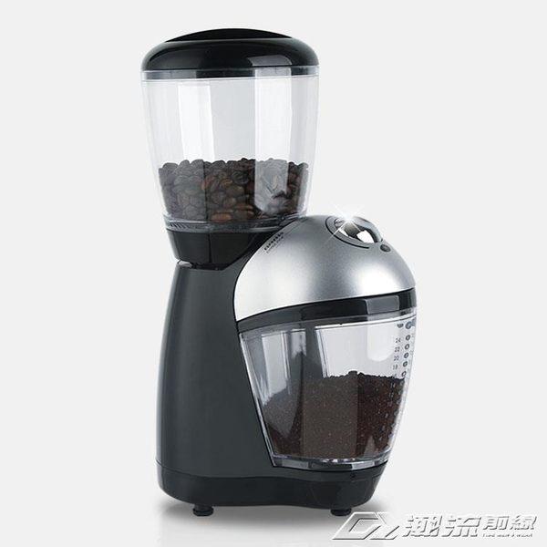 電動磨豆機 意式家用小型迷你咖啡豆磨粉機八檔粗細可調110V 潮流前線