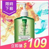 AVON 雅芳科研深層潔淨卸妝油200ml ~小三美日~ 169