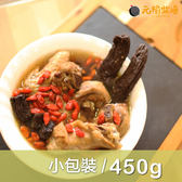 《快速料理》元榆天然回甘老菜蔔雞湯(土雞)-小包裝/450g