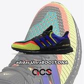 adidas 慢跑鞋 UltraBOOST DNA 黑 彩色 男鞋 編織鞋面 Boost 運動鞋 【ACS】 FW8711