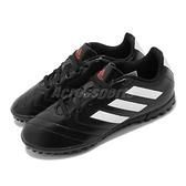 adidas 足球鞋 Goletto VII TF J 黑 白 女鞋 大童鞋 中童鞋 運動鞋 室內 【ACS】 FV8710