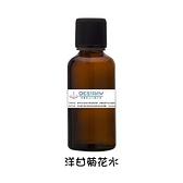 (護膚聖品)洋甘菊花水-50ml