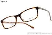 agnes b.光學眼鏡 ABP247 Y20 (琥珀) 簡約經典百搭方框款 # 金橘眼鏡