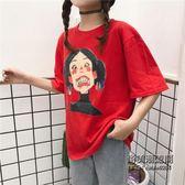 ins超火短袖t恤女韓國學生bf潮人韓系百搭chic半袖上衣服