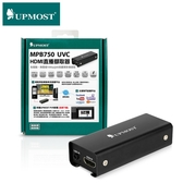 UPMOST登昌恆 MPB750 UVC HDMI直播擷取器【原價8900↘現省1100】