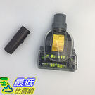 [106玉山網] Dirt Devil 伊萊克斯 日立 LG 聲寶 三洋國際 三菱吸塵器氣動微型渦輪滾刷迷你吸頭_cd015