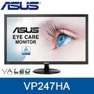 【免運費】ASUS 華碩 VP247HA-P 24型 VA 螢幕 廣視角 內建喇叭 低藍光 不閃屏 三年保固 VP247HA