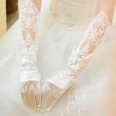 新娘手套 手套蕾絲長款白色韓版旅拍禮服長手套婚禮儀新娘手套緞面防曬 莎拉嘿呦