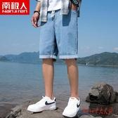 牛仔短褲 2020夏季男新款韓版潮流寬鬆時尚運動休閒五分褲子男裝 OO13235【Rose中大尺碼】