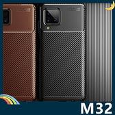 三星 Galaxy M32 甲殼蟲保護套 軟殼 碳纖維絲紋 軟硬組合 防摔全包款 矽膠套 手機套 手機殼