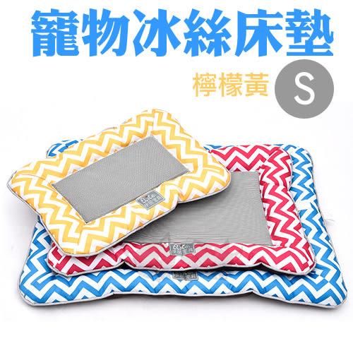 [寵樂子]《季節限定夏日涼床》涼夏冰絲方形涼床墊 - S號三色 / 涼感瞬間降溫